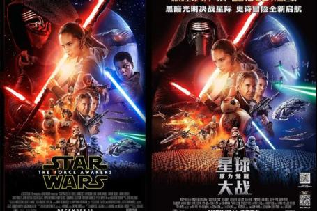{#www.voice-online.co_.uksitesdefaultfilesimagecache455Star-Wars-China-poster-8920ff535239f1a61292e92d23323eecb47f2fbb.jpg}