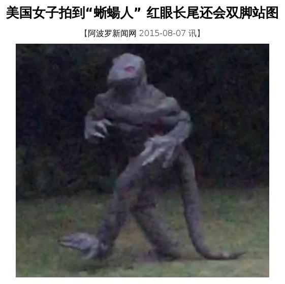 {#h蝪人2.jpg}
